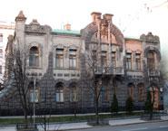 Дом плачущей вдовы. Киев