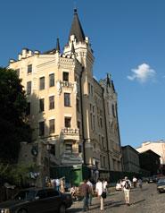 Замок Ричарда Львиное Серце. Киев