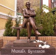 Памятник Михаилу Булгакову, Киев