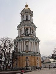 Kiev Pechersk Lavra belltower