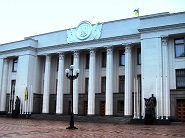 The Parliament of Ukraine