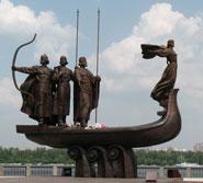 Памятник основателям Киев. (Ладья)