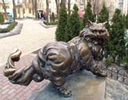 Памятник коту Пантюше