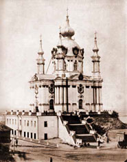 St. Andrew Church, beginning of 20th century, a pearl in crown of Kiev's temples