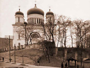 Desiatynna Church on Old Kiev Hill, built by architect Stasov project in place where first stone church in Rus stood; destroyed in 1928