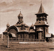 John Zlatoust, or Iron church, stayed on Jewish Marked (modern Victory place) till thirties, destroyed