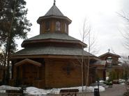 Экскурсия в украинское село