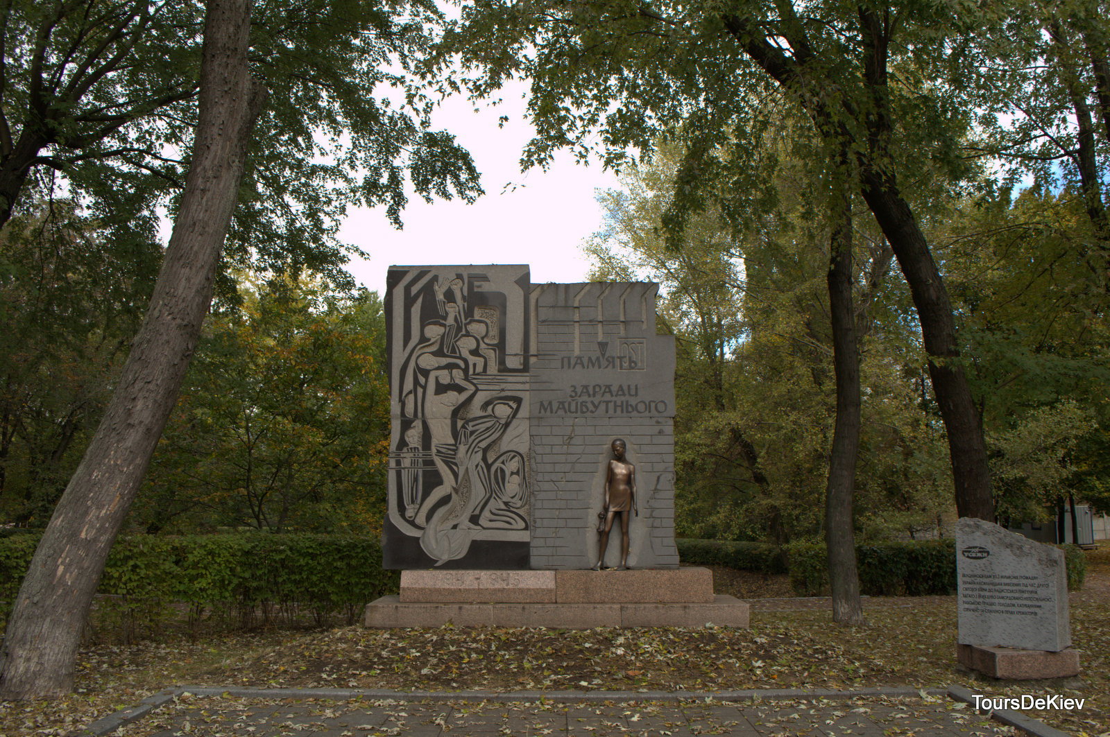Babi Yar guided tour in Kiev, Ukraine