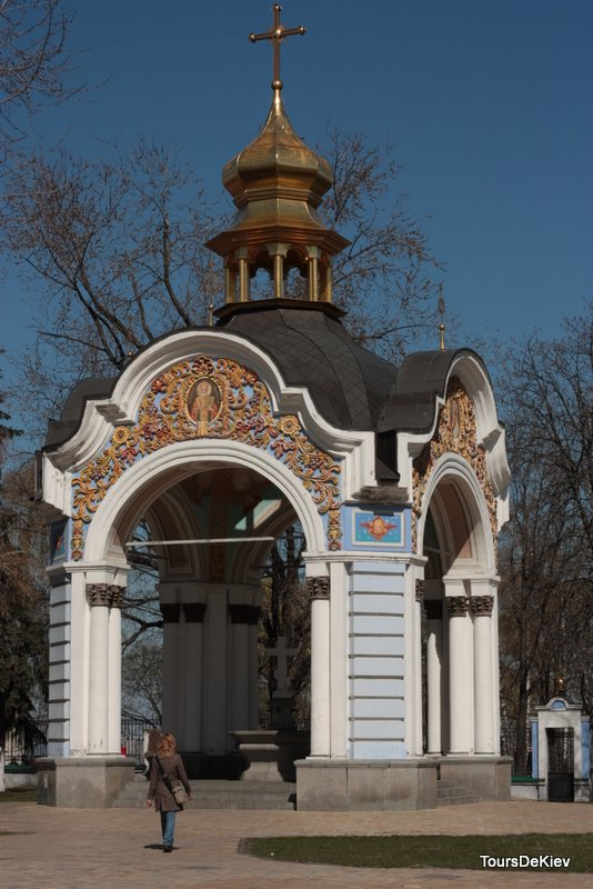 Old Kiev guided tour