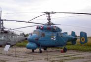 Киевский музей Авиации. Вертолет КА