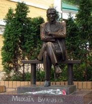 Памятник Михаилу Булгакову на Андреевском спуске