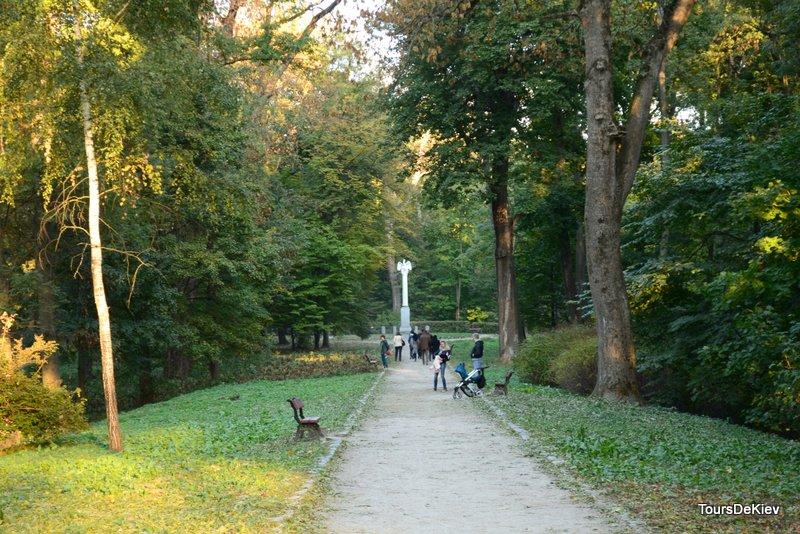 Картинки по запросу парк александрия фото